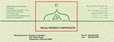 Sijil Halal Shaklee 2015