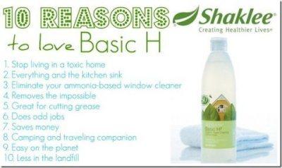 Cuci Kasut Sekolah Dengan Basic H