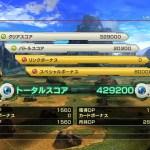 Dragon Ball Z Battle Of Z PS Vita 12