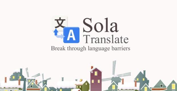 Sola Translate PlayStation Mobile