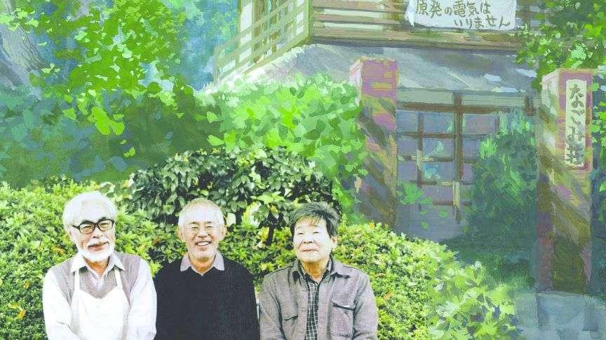 cartoni animati Hayao Miyazaki