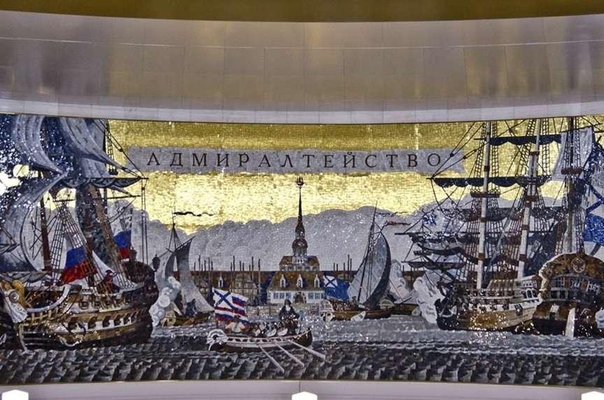 mosaico in russia