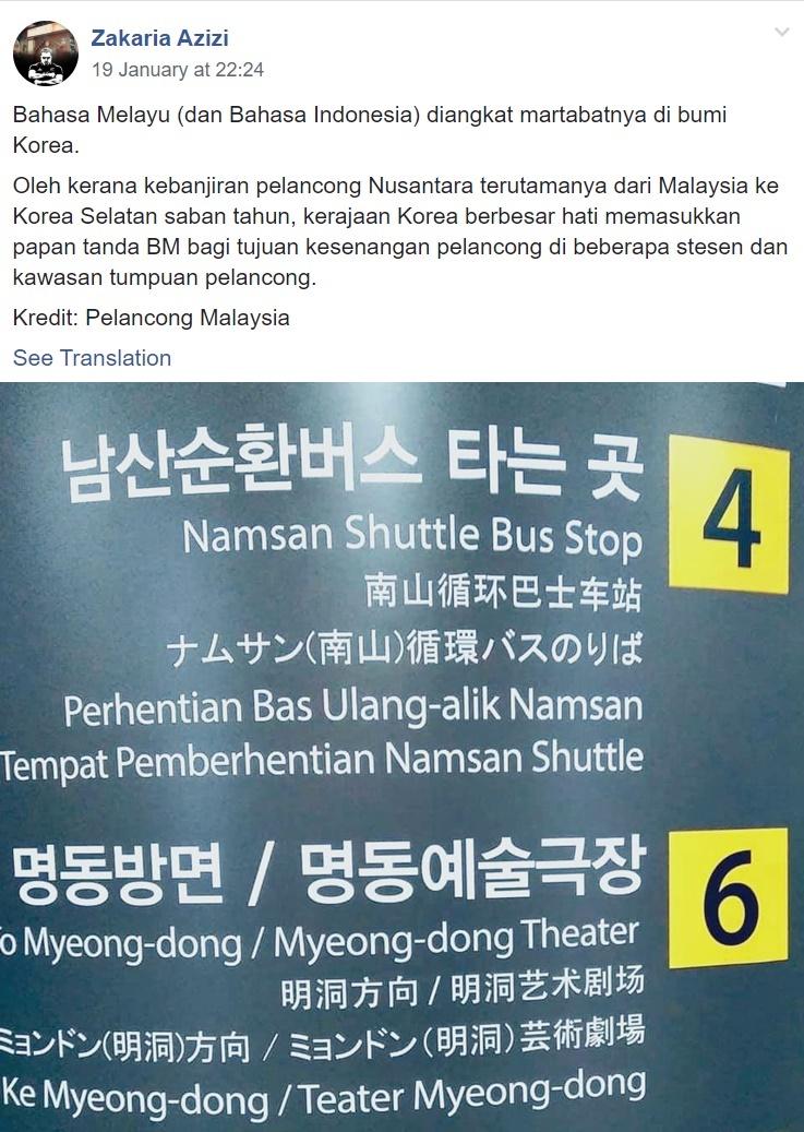 Translate Indonesia Ke Korea Selatan : translate, indonesia, korea, selatan, Terjemahan, Korea