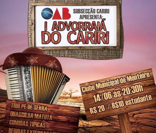 I Advorraiá do Cariri acontece na noite desta quinta-feira na cidade de Monteiro
