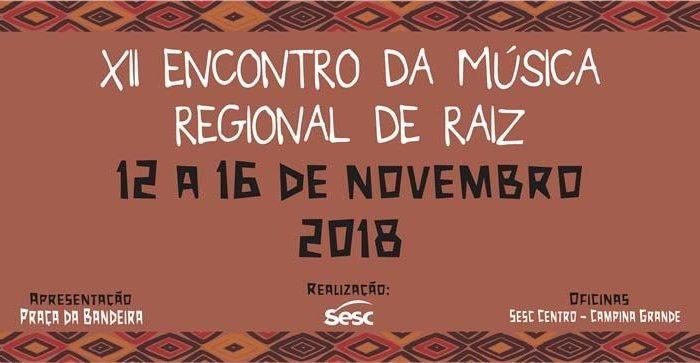 Campina tem mais uma edição do Encontro da Música Regional de Raiz