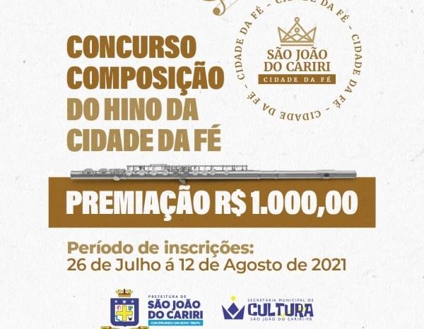 """Prefeitura de São João do Cariri abre concurso para composição do Hino """"A Cidade da Fé"""""""