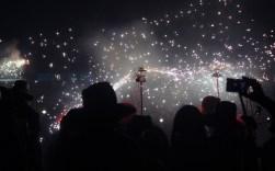 Correfoc Infantil Festa Major Molins de Rei 2015 27