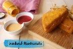 Sándwich Montecristo de Jamón y Queso con 2 salsas para acompañar- Receta+Vídeo