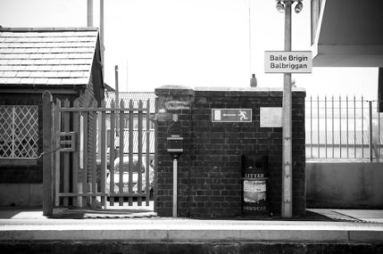 Balbriggan Railway Station (Balbriggan, 2010)