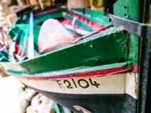 Boot im Folkloremuseum von Gharb