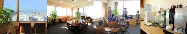 生活サポート付きシニアマンション「ビバヴィレッジ湘南茅ヶ崎」のお部屋の様子 12階 展望サロン