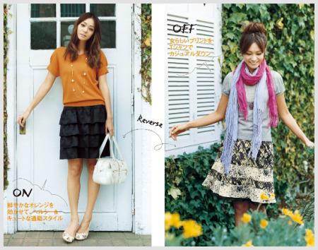 japanese fashion wear