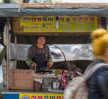 Comida de rua em Seul