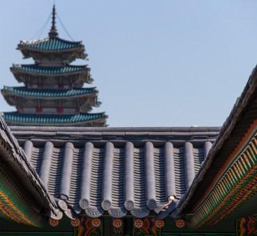 O Palácio Gyeongbokgung em Seul