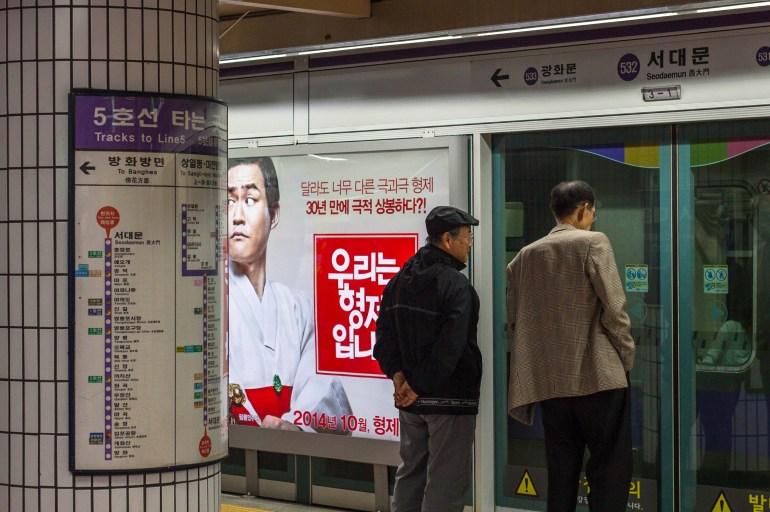 18 dicas valiosas para quem viaja à Coréia do Sul