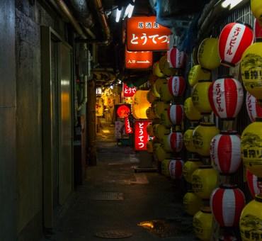 Yokocho: os becos gastronômicos de Tóquio