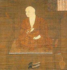 kobo-daishi-japao-japan-koya