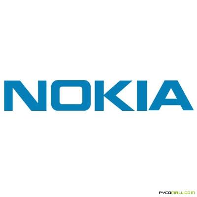 Nokia Intellisync Mobile Suite