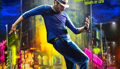 """abcd_first_look"""