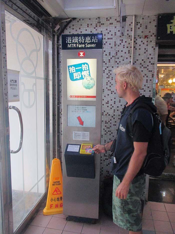 Ésta era la máquina de los descuentos para el metro