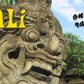 Entrevista sobre Bali, Indonesia