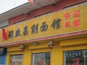restaurante chino muy barato