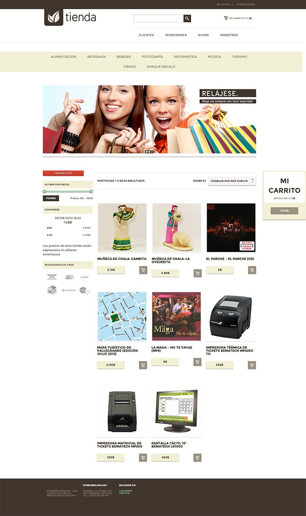 help_ecommerce_2013_1