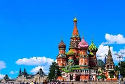 becas del gobierno de rusia