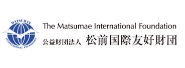 Becas de la Fundación Internacional Matsumae, Japón.