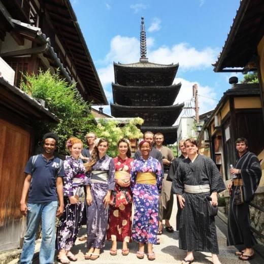 Becas para estudiar en Japón.