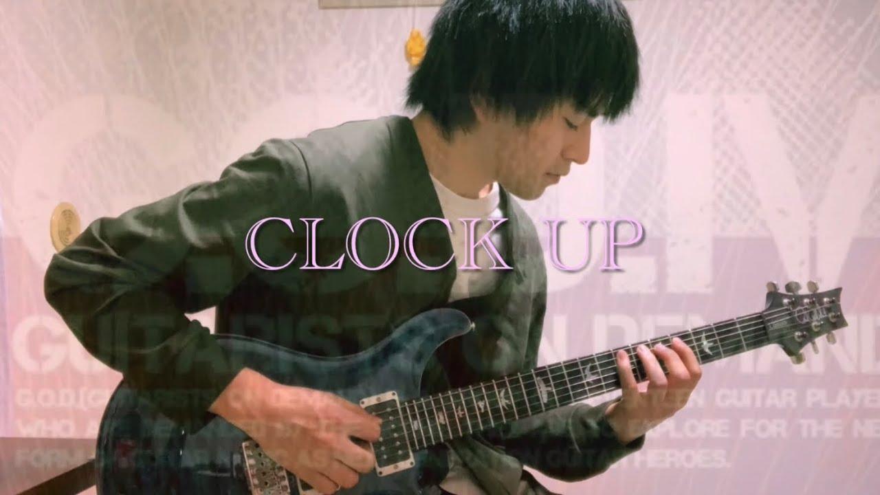Clock Up / Kaoru Sakakibara