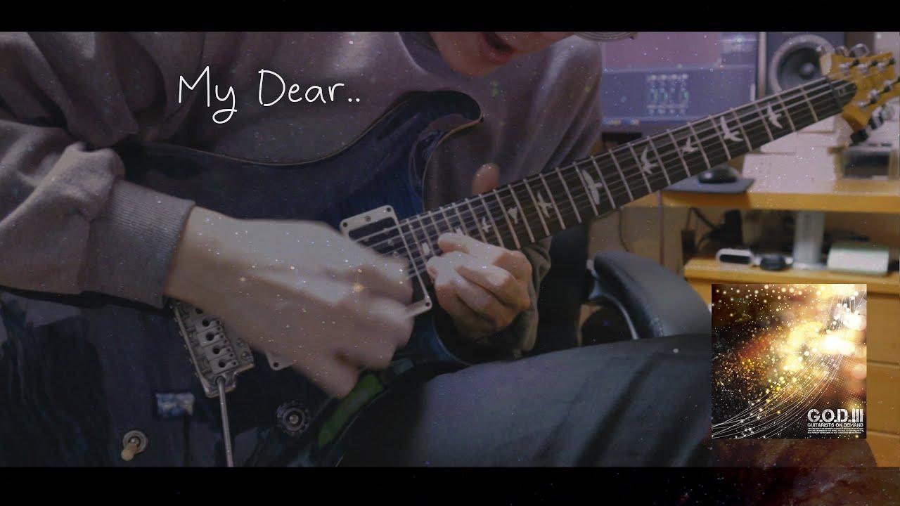 My Dear / 재기전타 Jgita