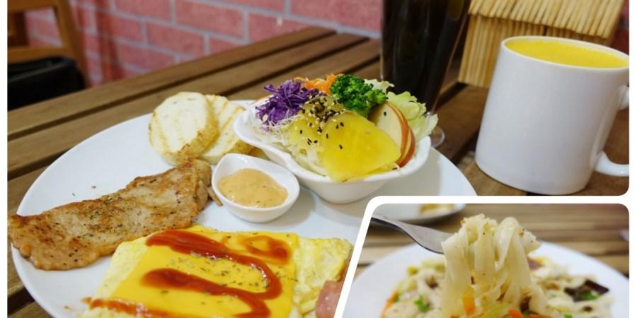 20180401[八德美食]麥田菜園早午餐