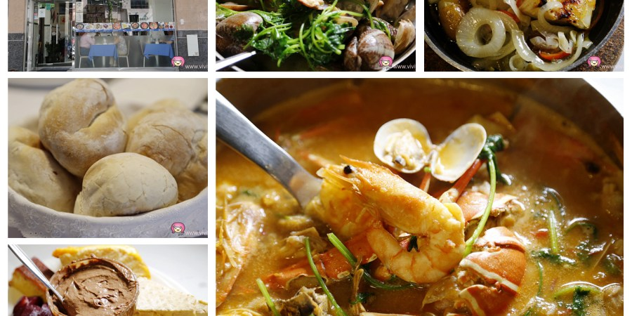 新海灣,海鮮飯,澳門,澳門美食,澳門饗食樂遊,葡國菜,葡萄牙菜 @VIVIYU小世界