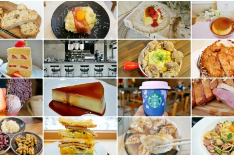 [桃園美食]2020桃園新開幕美食地圖懶人包|中式、異國料理、咖啡館、早午餐、甜點料理大集合(不定時更新中) @VIVIYU小世界