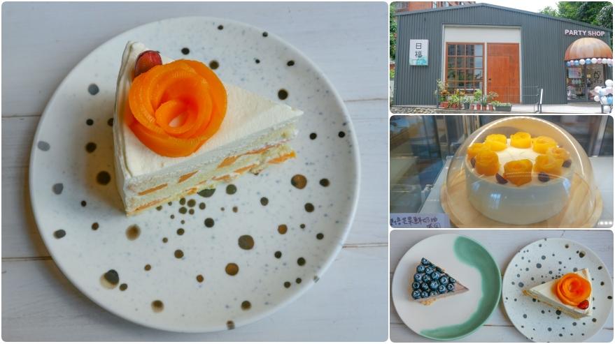 [桃園美食]桃園區甜點懶人包|推薦甜點.下午茶.點心.排隊美食一次收錄(持續更新) @VIVIYU小世界