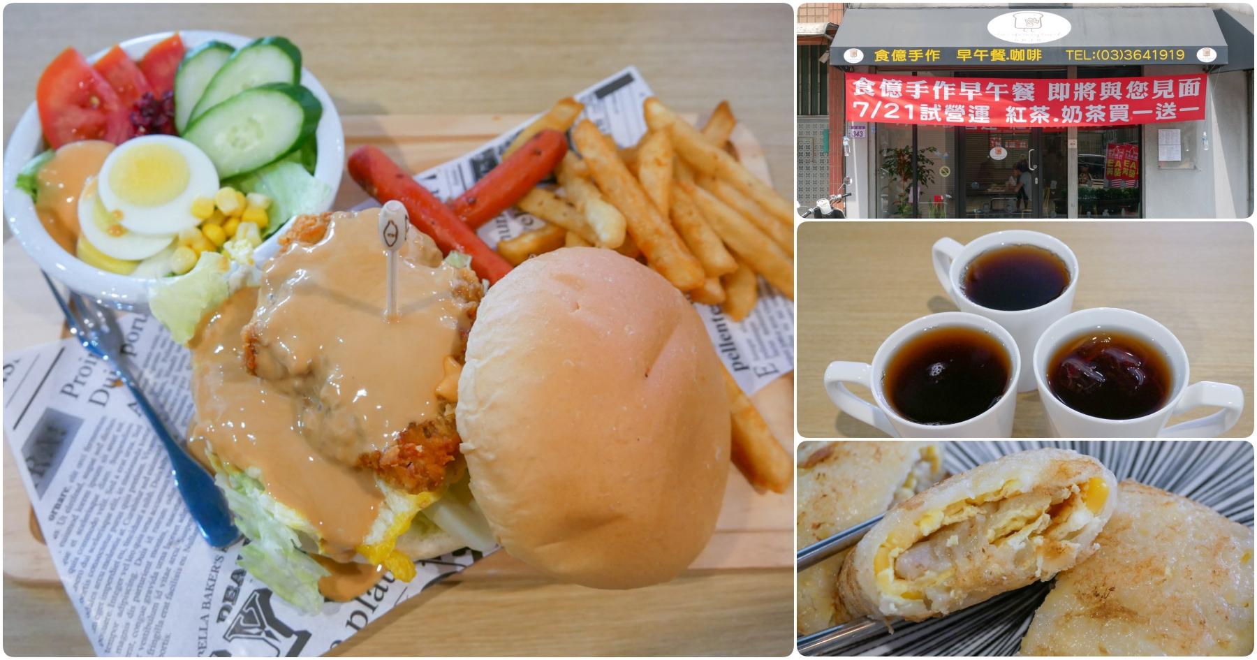 [桃園美食]2020桃園市超過40家早午餐Brunch推薦懶人包|中西式、輕食與日式(不定時更新中) @VIVIYU小世界