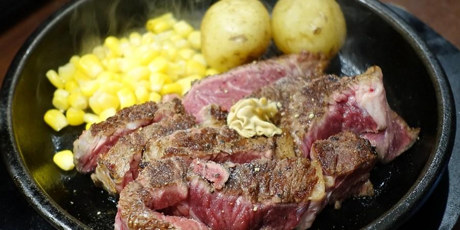 [東京.美食]IKINARI STEAK.いきなりステーキ●銀座店●站著吃的日本和牛碳烤牛排✖現點現切牛肉✖