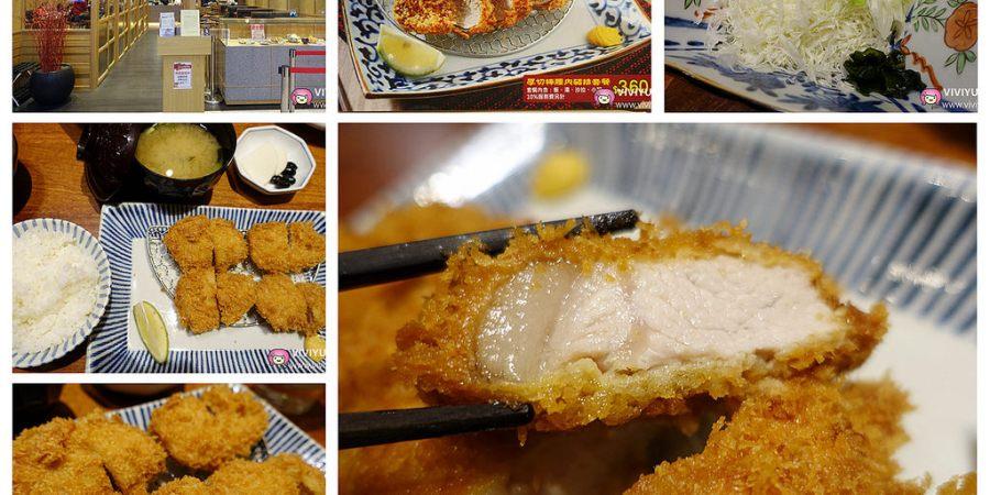 [八德.美食]銀座杏子日式豬排~廣豐新天地美食餐廳.高麗菜絲.白飯免費續吃
