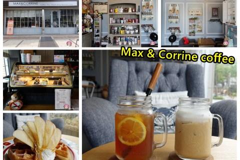 Max & Corrine coffee