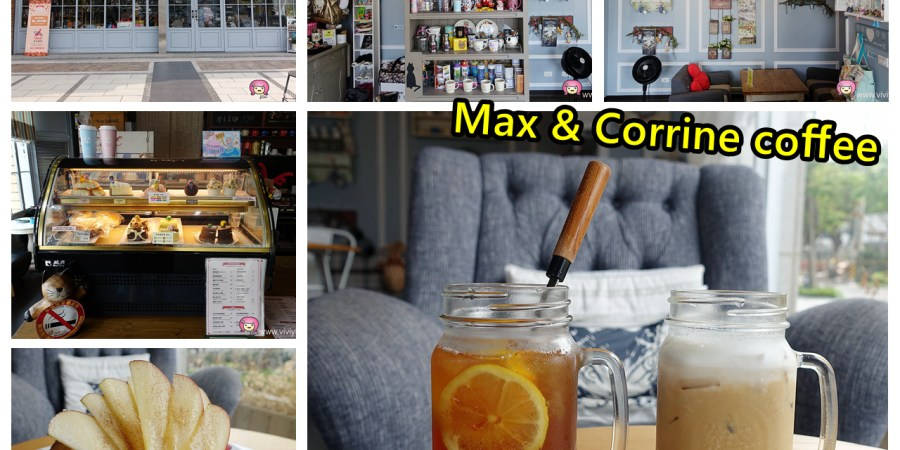 Max & Corrine coffee