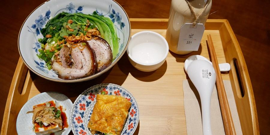 <關門大吉>[桃園美食]樂趣 Love Cheers|桃園觀光夜市附近新開餐廳~全天候供餐.中西式料理皆有 @VIVIYU小世界