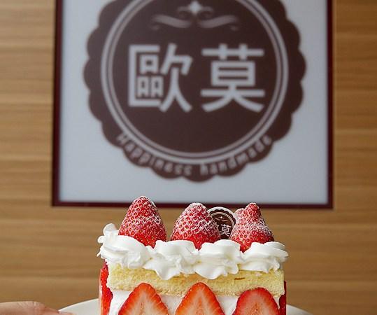 (關門大吉)[桃園美食]歐莫幸福手作.蛋糕甜點|龍安街商圈~沒有用餐時間限制的好地方 @VIVIYU小世界