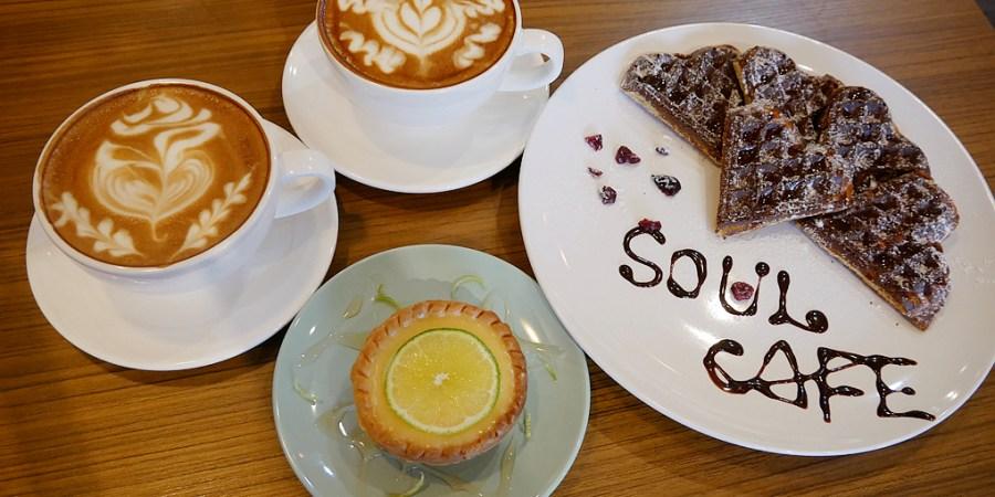 SOUL CAFE 搜吉咖啡,三井outlet,啡啡拉花,新北市咖啡,林口咖啡,林口美食 @VIVIYU小世界