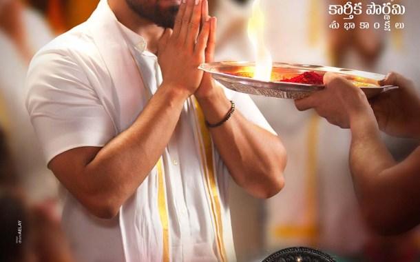 New Poster From Ram Charan & Boyapati Srinu's Vinaya Vidheya Rama