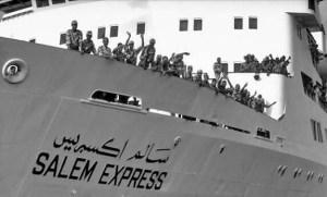 Salem Express ff