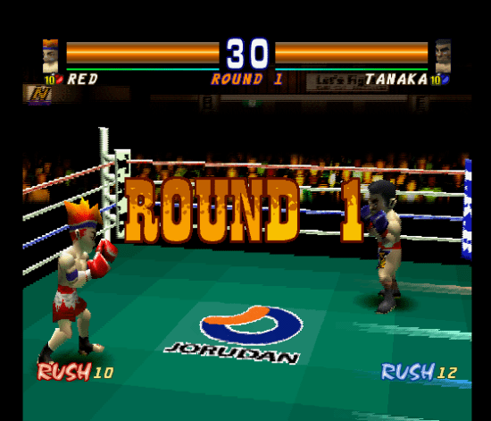 Kickboxing PS1 ROM #15