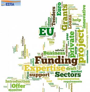 Προτάσεις υπουργείου Ανάπτυξης για το Εσπα 2014-2020
