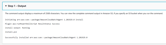 Unified_CloudWatch_Agent_AWS_ConfigureAWSPackage_Success