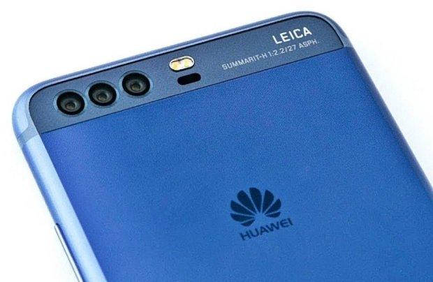 Цена на Huawei P20 и P20 Pro с тройной камерой в РФ оказалась самой низкой